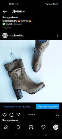 Жіночі шкіряні черевички р.38
