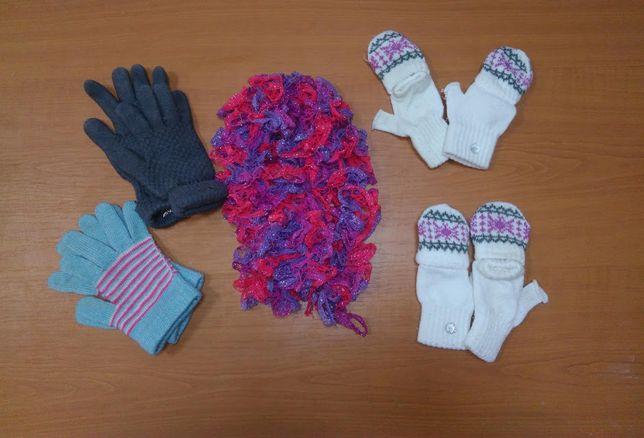 Рукавицы перчатки варежки шарф для девочки