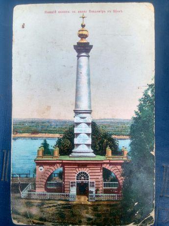 Почтовые открытки Киева , Дореволюционные ,оригинальные,более 100 лет
