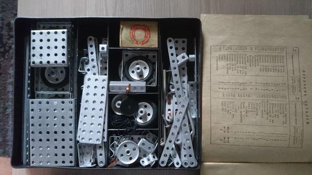 Металлический конструктор СССР