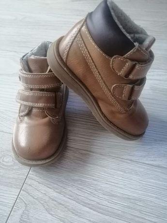 Buty dziecięce rozm. 23