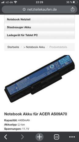 Аккумулятор для Acer ноутбука AS09A70 из Германии