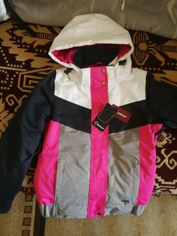 Nowa kurtka zimowa roz. S