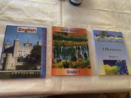 Школа интелект, Английйский- интенсив 1,  книжечки 8 клас