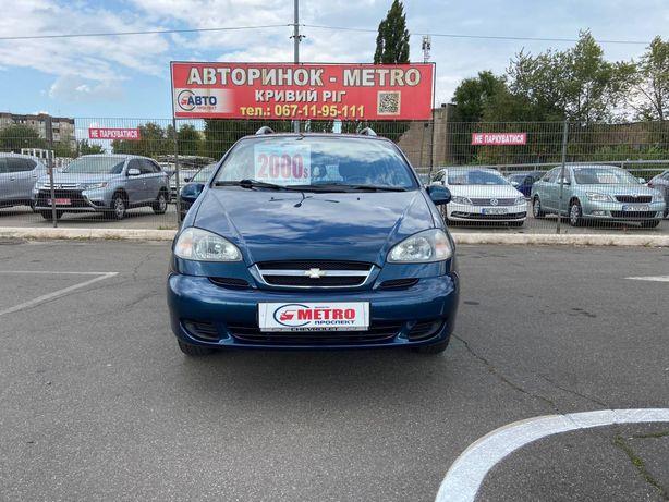 Chevrolet (32) Tacuma (ВЗНОС 30%) Авторынок METRO Кривой Рог