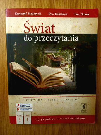Świat do przeczytania. Podręcznik do polskiego. Klasa 1. Część 1.