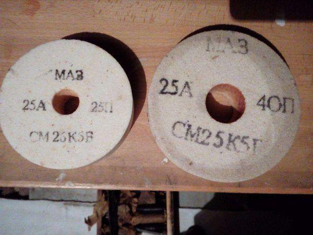 абразивний круг МАЗ 25А 25П 40П