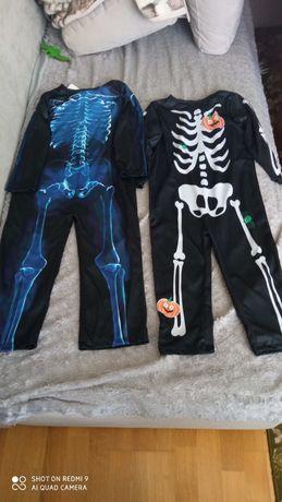Карнавальный, новогодний костюм скелетика, скелета. Прокат