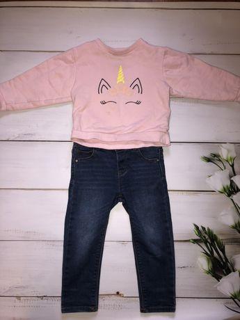 Комплект джинсы толстовка Zara