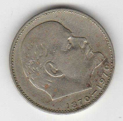 Продам 4 монеты 1 рубль СССР