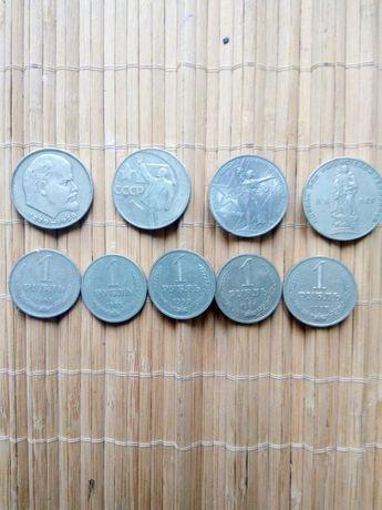 Продам металлические рубли СССР
