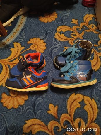 Кроссовки и ботиночки Clibee 23р.