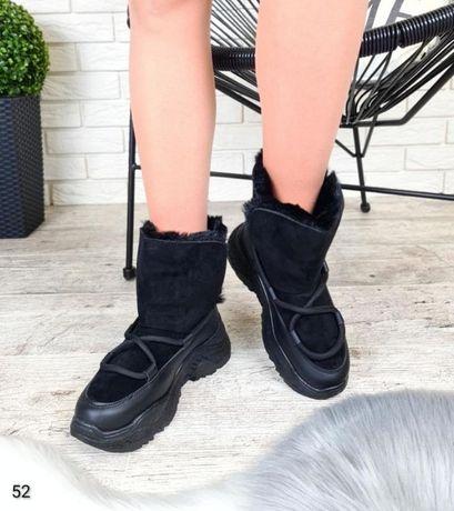 Женские зимние ботинки smart