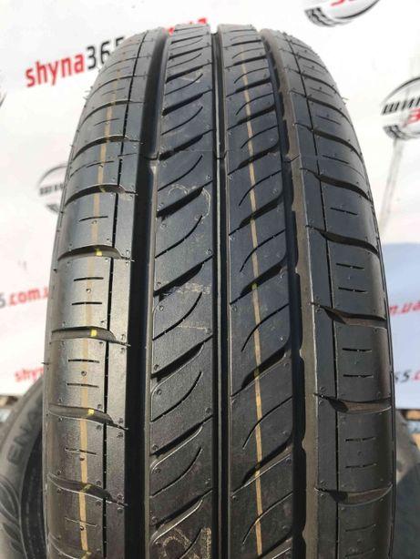 Нові шини 165/65 R14 DUNLOP ENASAVE EC300 79S, 4 шт