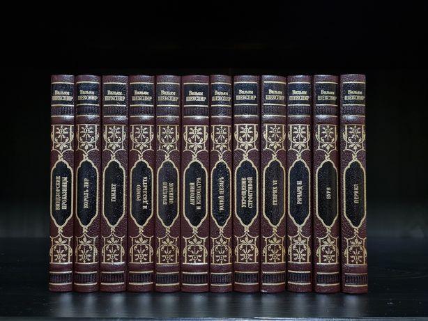 Шекспир - Собрание сочинений в 12 томах, подарочное