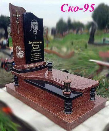 Пам'ятники, Борислав, Дрогобич, Трускавець
