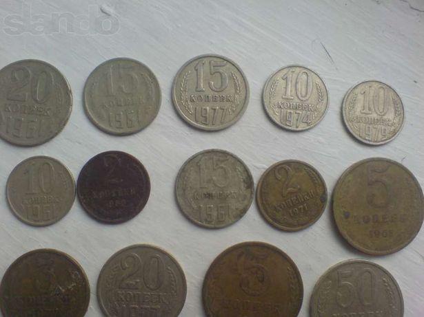 Продам Монети Старие