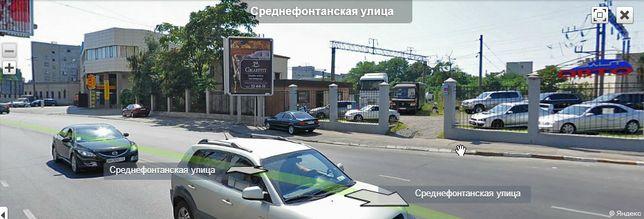 Здание 165 м.кв. и участок 13.6 сотки фасад ул. Среднефонтанская