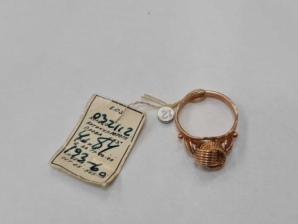 Złoty pierścionek damski/ Radzieckie 583/ 4.84 g/ R21/ II poł XX wieku