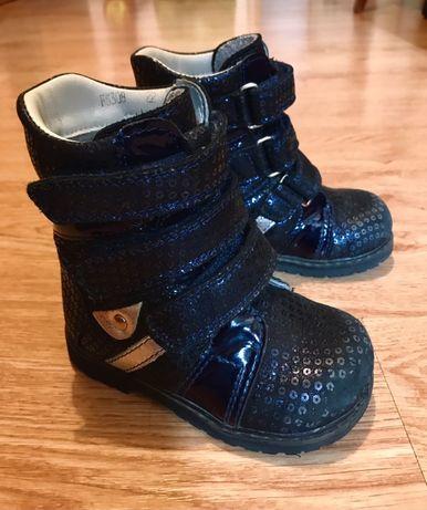 Сапожки для девочки, сапоги, ботинки, ботиночки Ортофут, 14 см