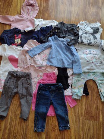 Oddam. Ubrania dla dziecka