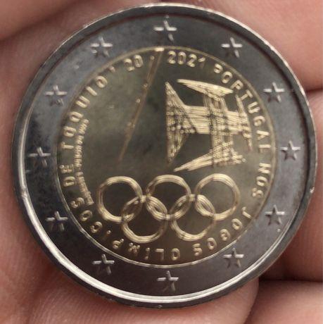 Vendo ou troco moeda comemorativa dos jogos olimpicos 2020