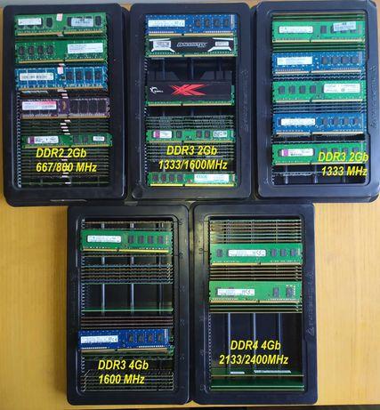 Оперативная память DIMM DDR2/3/4 на 2/4/8Гб для Intel/AMD ЛУЧШАЯ ЦЕНА