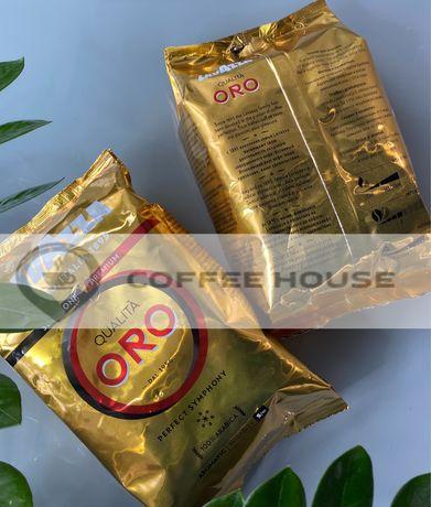 Lavazza зерно Лаваца oro rossa crema e aroma espresso