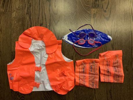 Детский Спасательный жилет, рукава мячик и очки