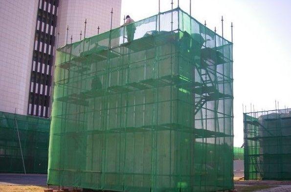 Временный забор сетка затеняющая от соседей, ограждение