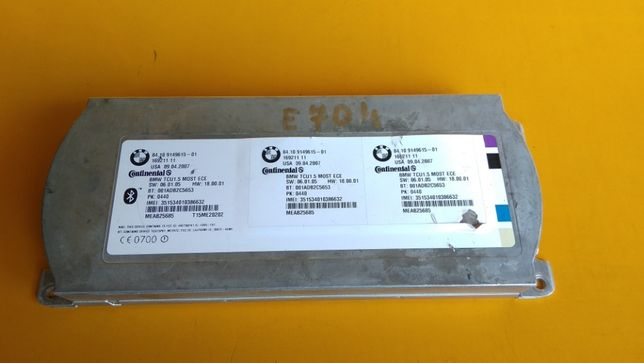 Блок управления телефоном BMW X5 E70 E71 E60 Bluetooth БМВ Х5 Е70 Е60