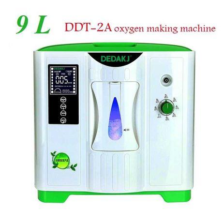 Кислородный кисневий концентратор 9 л/хв можлива оренда 200грн-доба