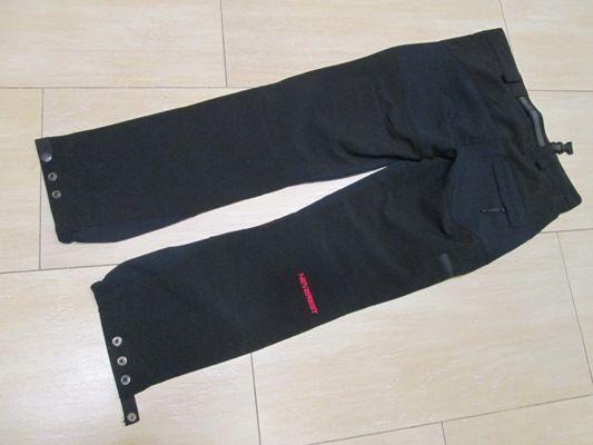 Spodnie Neverest r. 152
