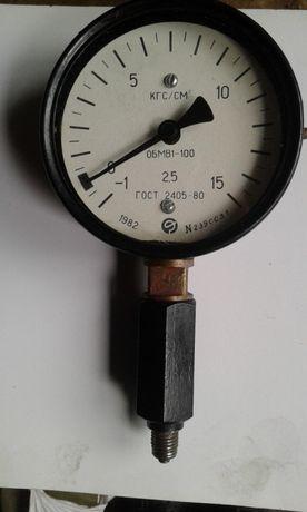 Воздушный монометр