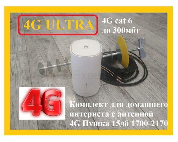 4G комплект роутер модем Huawei Zte антенна b528b310b315b593e5186mf283