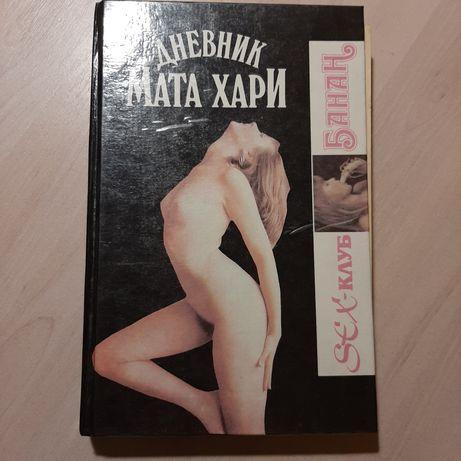 Книга 18+