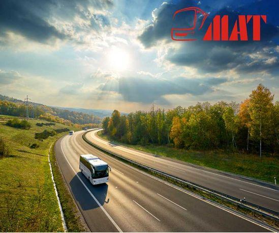 Wynajem Autobus ,Bus ,Van z kierowcą