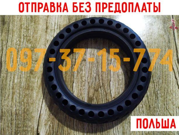 """Бескамерная покрышка шина для Электросамоката 8""""1/2 Crosser XIAOMI 8.5"""