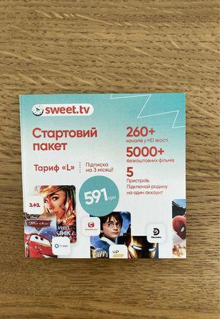 Стартові пакети sweet tv на 3 місяці