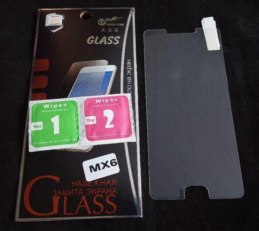 Защитное стекло Meizu MX6 (2.5D, 9h, 0.3мм) УПАКОВКА