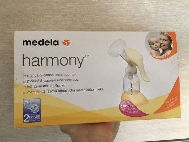 Medela harmony молокоотсос даухфазных