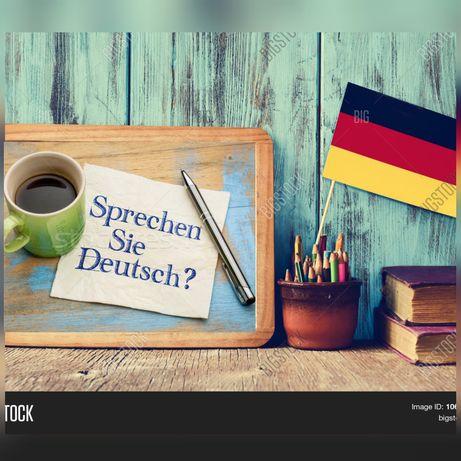 Репетитор німецької мови