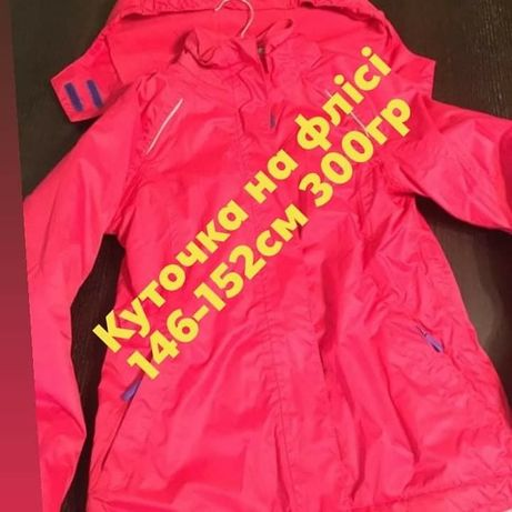 Курточки для дівчинки та хлопчика