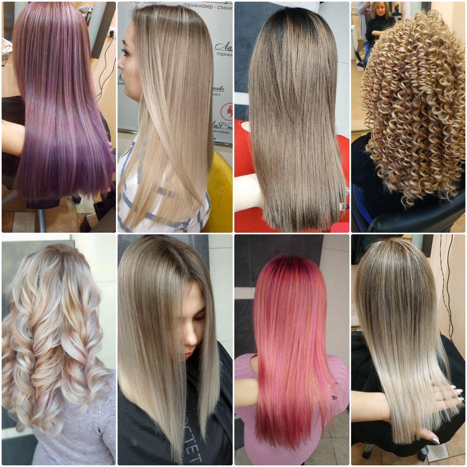 Прически,локоны,окрашивание любой сложности,стрижки,ботокс волос
