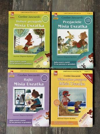 Filmy Bajki dla dzieci DVD książki dla maluchów płyty prezent tomy