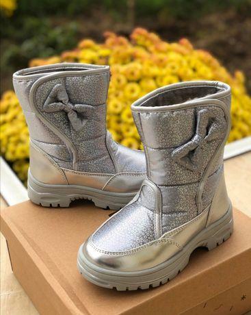 Дитяче взуття, термо, чешки