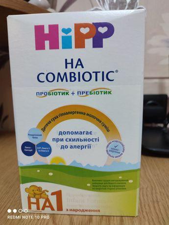 Hipp ha combiotic детское питание с рождения