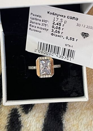 Кольцо золото серебро фианит