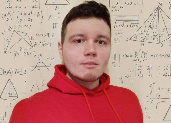 Репетитор по математике / Подготовка к ЗНО