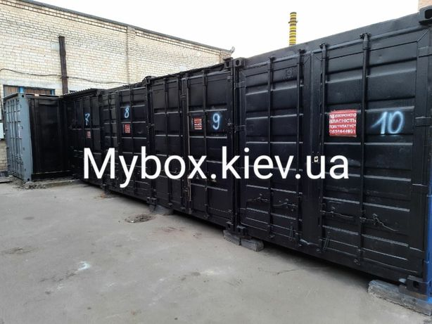 Аренда контейнера, бокса, склада. ОБОЛОНЬ, КАРАВАН, Лугова